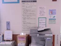 コピー機コーナーの写真