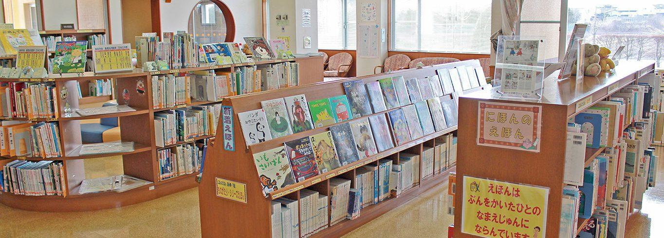 おいらせ町立図書館の図書室の写真